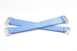 Image of Tyre Strap w/Link and label